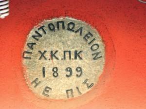 DSCN6700