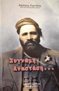 ΜΠΟΥΤΖΑΛΗΣ
