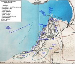χαρτης καταληψης Σμύρνης