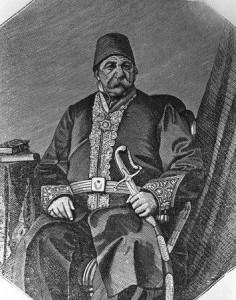 Γιαννακογλου Ν.