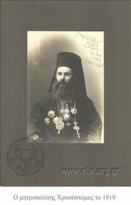 xrysostomos 1919