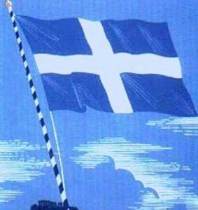 Σημαια1